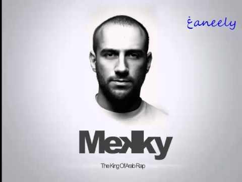 Ahmed Mekky - Adek Fel Motlak   احمد مكى - اديك فى المطلق