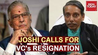 """JNU VC Seems Adamant, Should Be Removed"": Murli Manohar Joshi Calls For VC's Resignation"