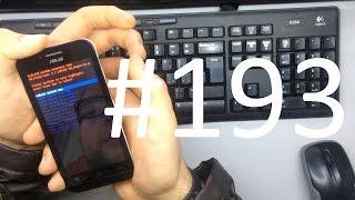 ASUS ZenFone Go ZC451TG Hard Reset (как сбросить телефон)(ASUS ZenFone Go ZC451 - популярный и качественный телефон для молодежи. Но качество - это хорошо, но бывает в жизни..., 2016-05-03T11:57:40.000Z)