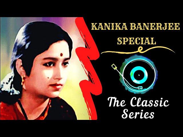 𝐓𝐡𝐞 𝐂𝐥𝐚𝐬𝐬𝐢𝐜 𝐒𝐞𝐫𝐢𝐞𝐬 - Kanika Banerjee Special 💖🎶    Best Of Rabindrasangeet