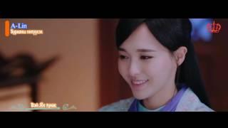 Вэй Ян гүнж киноны дуу (Princess Weiyoung OST)