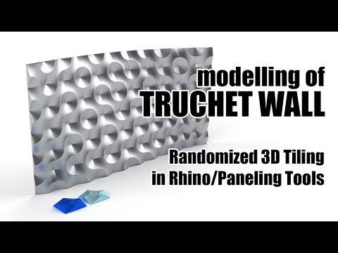 Design Computing Tutorials - Modelling of Truchet Wall