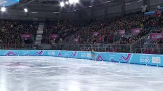 Анаис Корадучи Произвольная программа Зимние юношеские олимпийские игры 2020