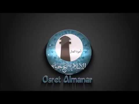 تفاضل | سكشن 1 للبشمهندس أحمد إمام
