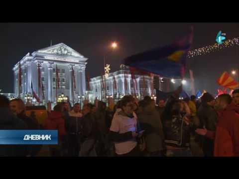 VMRO-DPMNE 16.000 glasova više od SDSM