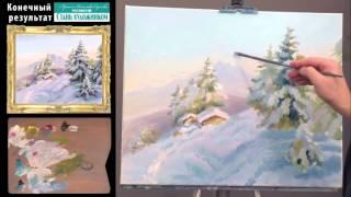 Презентация урока Зиний пейзаж