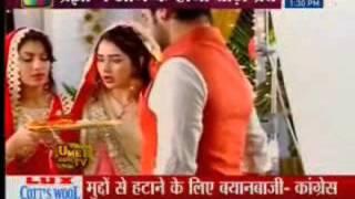 Kumkum Bhagya: Pragya observes Karva Chauth fast for Abhi
