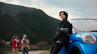 山崎賢人DAIHATSU CAST ACTIVA「能和SL並駕齊驅的路」篇【日本廣告】漫...