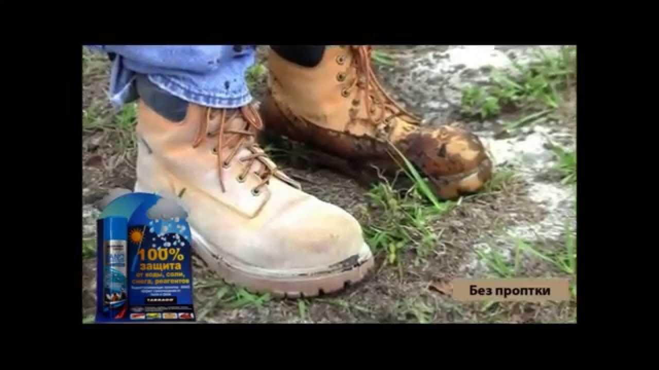 rusia invierno ruso botas zapatos spray