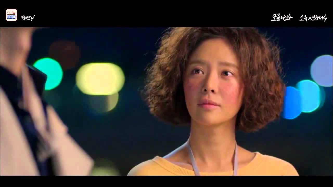 Download Soyou, Brother Su  – You Don't Know Me (Sub. español - Hangul - roma) (She Was Pretty OST) HD