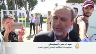 الجولة الثامنة من جولات الحوار السياسي الليبي بالصخيرات