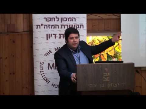 Ceng Sagnic - Kurdish Independence in Iraq - Memri Conference - Jerusalem