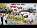 Episode: 96 टायर पाड़ दिए  # KUNBA DHARME KA #Mukesh Dahiya # DAHIYA FILMS # Maha Episode