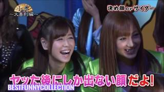 Sexy Funny Japanese Gameshow   Part 2