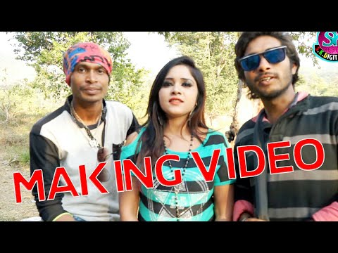 Kemiti Kahibi Tate Full Hd MAKING VIDEO ADHUNIK SONG 2018