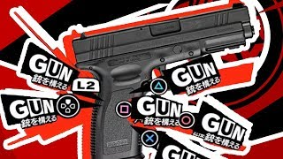 【 Persona 5 】Anime RPG Live Stream - Part 48