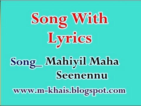 Mahiyil Maha Seenenu Song With Lyrics