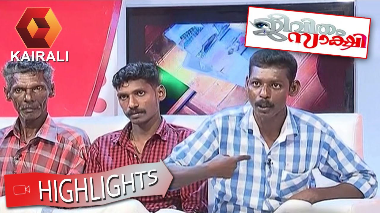 Jeevitham Sakshi 26 06 2015 Highlights