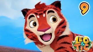 Leo and Tig - Episode 9 - New family animated movie - Kedoo ToonsTV