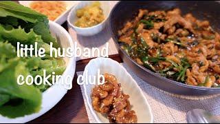 아내를 위한 간단한 오리고기 요리 3가지