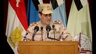 Sisi: Ties between Egyptians, Armed Forces