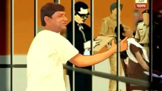 saradha sudipto debjani drama pkg 3007