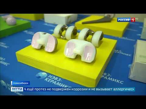 Сверхпрочный коленный сустав разработали в Новосибирске