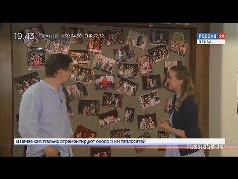 «Россия 24. Пенза»: как пензенский ТЮЗ проведет свой юбилейный год