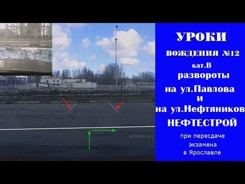 Проезд перекрестков видеоурок