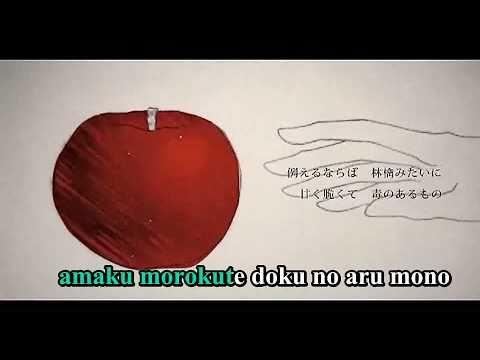 【Karaoke】Top Secret【off vocal】 Scop