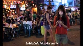 คืนข้ามปี   ดา เอ็นโดรฟิน MV by TV5201