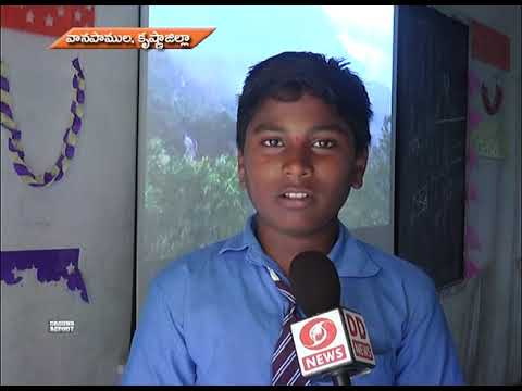 Ground Report |Andhra Pradesh: Success Story on Digital Class Rooms-Vijayawada (Yeshwanth)