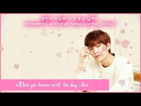Taeil (NCT) Because Of You [Eng Sub + Romanization + Hangul] HD