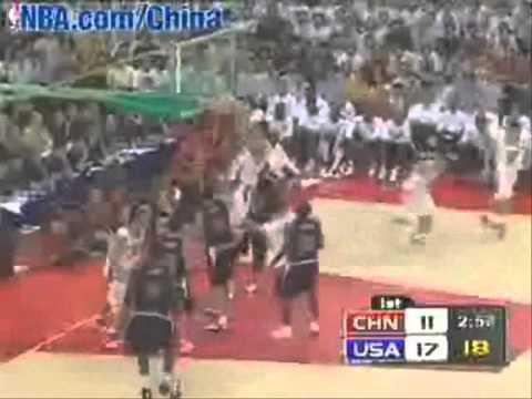 Yi Jianlian NBA China