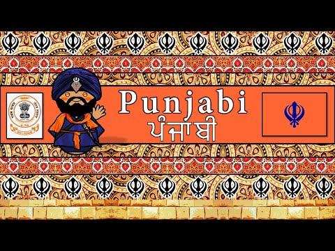 The Sound of the Punjabi language (UDHR, Numbers, Greetings & Sample Text)