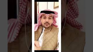 الفرق بين الولاء للوطن.. والرضا بالنظام! د.علي السند