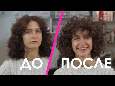 Как стричь вьющимся волосы правильно, Андрей Волков, Я стригу правильно