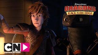 Драконий глаз | Драконы: Гонки по краю | Cartoon Network