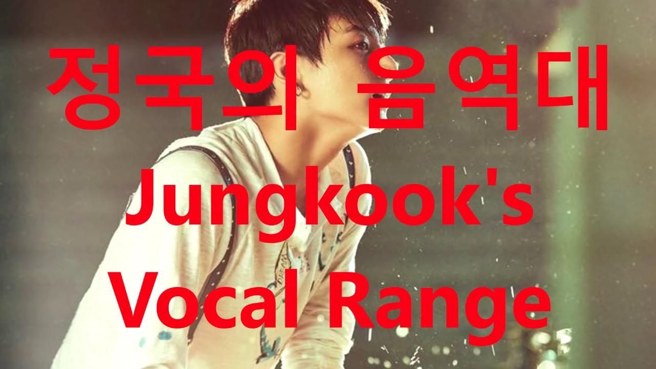 방탄소년단 정국의 음역대 BTS Jungkook Vocal Range (G2 ~ Bb5) [0옥타브 솔 ~ 3옥타브 시♭]