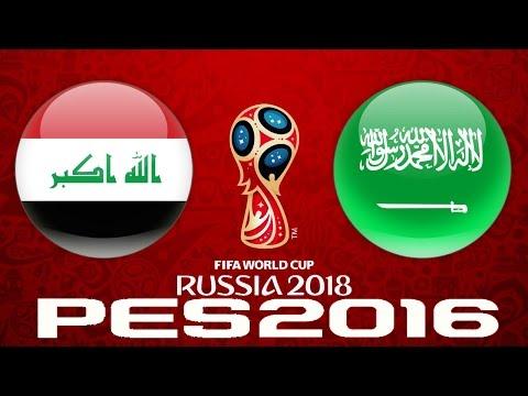 2018 WORLD CUP QUALIFIERS - IRAQ v SAUDI ARABIA - PES 2016