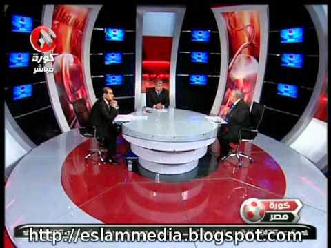 تغطية برنامج كورة مصر لفضيحة جماهير الزمالك 1