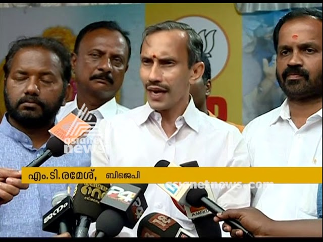 BJP Hartal in Kerala Tomorrow
