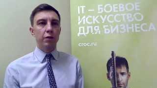 видео О выпуске решения
