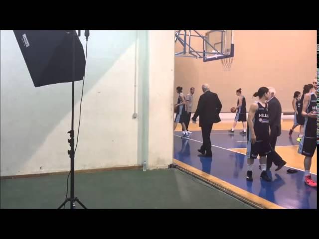 HellenicBF Video : Εθνική Γυναικών, Φωτογράφιση-Προπόνηση
