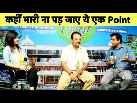 Aaj Ka Agenda: प्वाइंट बंटने से भारत को कितना फर्क पड़ेगा? | #CWC2019 | Sports Tak