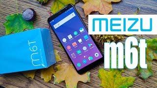 Meizu M6T. Недооцененный смартфон который делает потрясающие фотографии