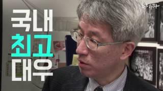 뉴스타파 김용진 대표가 약속한 국내 최고의 대우란?