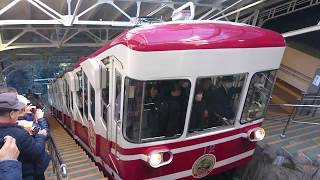 【南海電鉄】高野山ケーブルカー3代目 極楽橋駅 到着