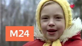 """""""Песни нашего кино"""": """"Три белых коня"""" - Москва 24"""