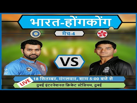 IND vs HK Playing 11 Asia Cup 2018 | Match Report